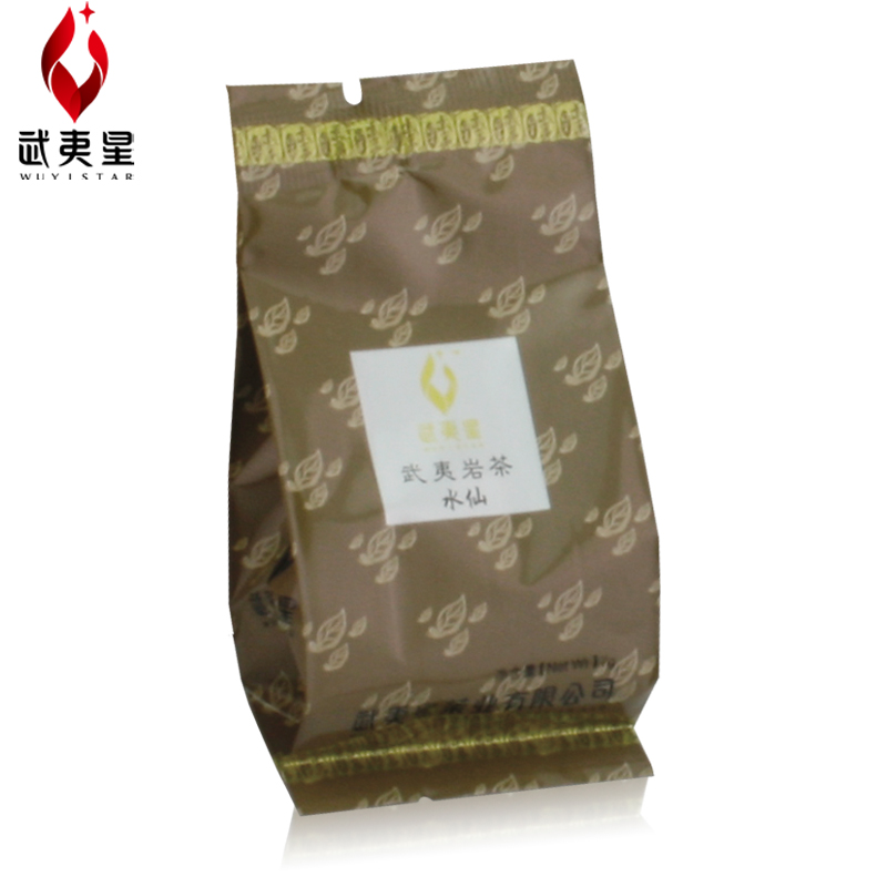[Single bubble promotions] wuyi star product easy g daffs single bubble taste test equipment a mellow tea