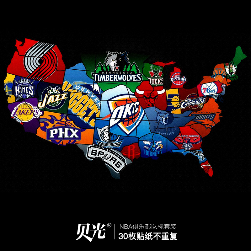[Single set] nba team logo suit suitcase stickers laptop stickers tide brand waterproof suitcase