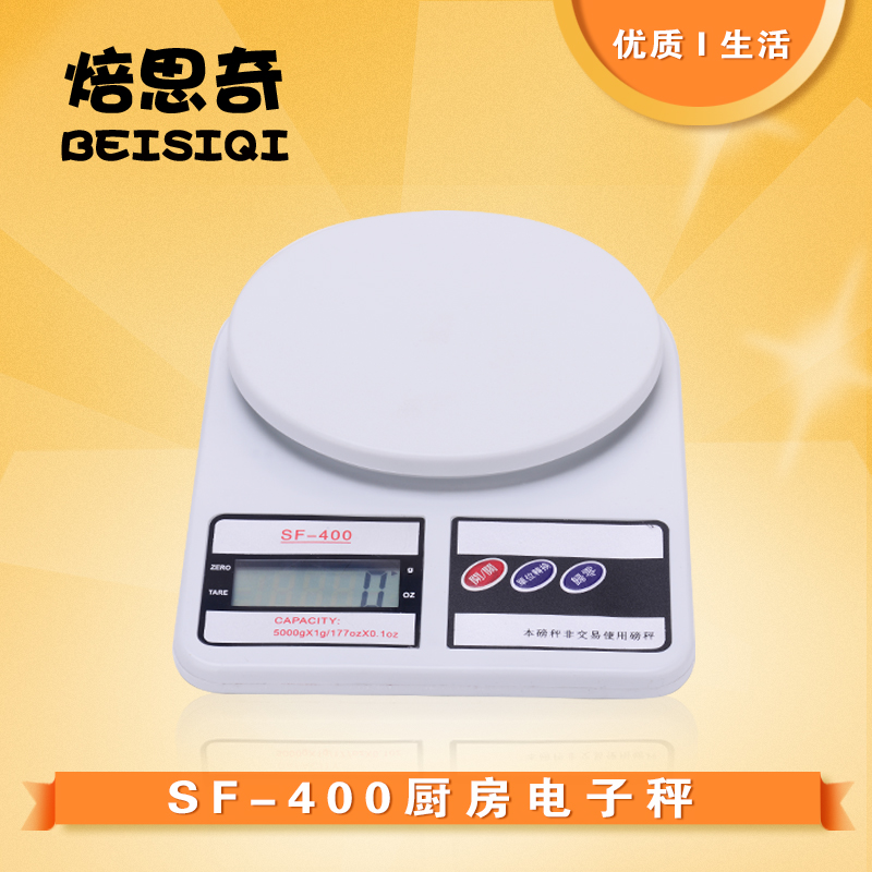 Siqi precise electronic scale kitchen scale kitchen baking mini electronic scales said electronic kitchen scale baking 1g