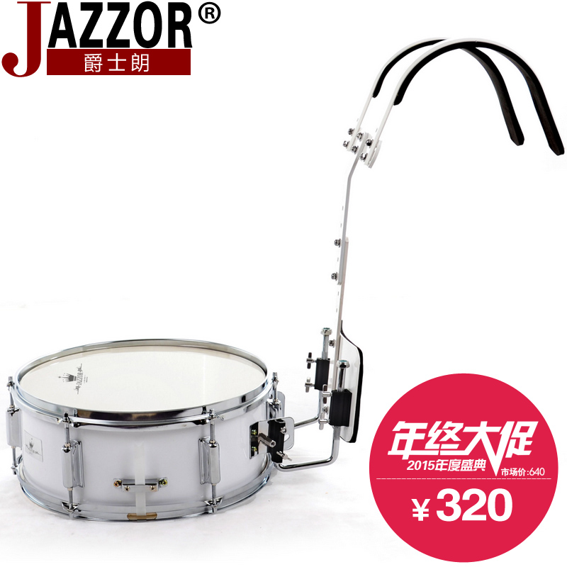 Sir ron jazzor backrest backrest snare drum snare drum marching band snare drum snare drum snare drum height adjustment 1455