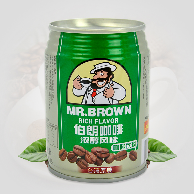 Six cans shipping taiwan brunswick coffee flavor mellow coffee 3 in 1 instant beverage drinks 240 ml/cans