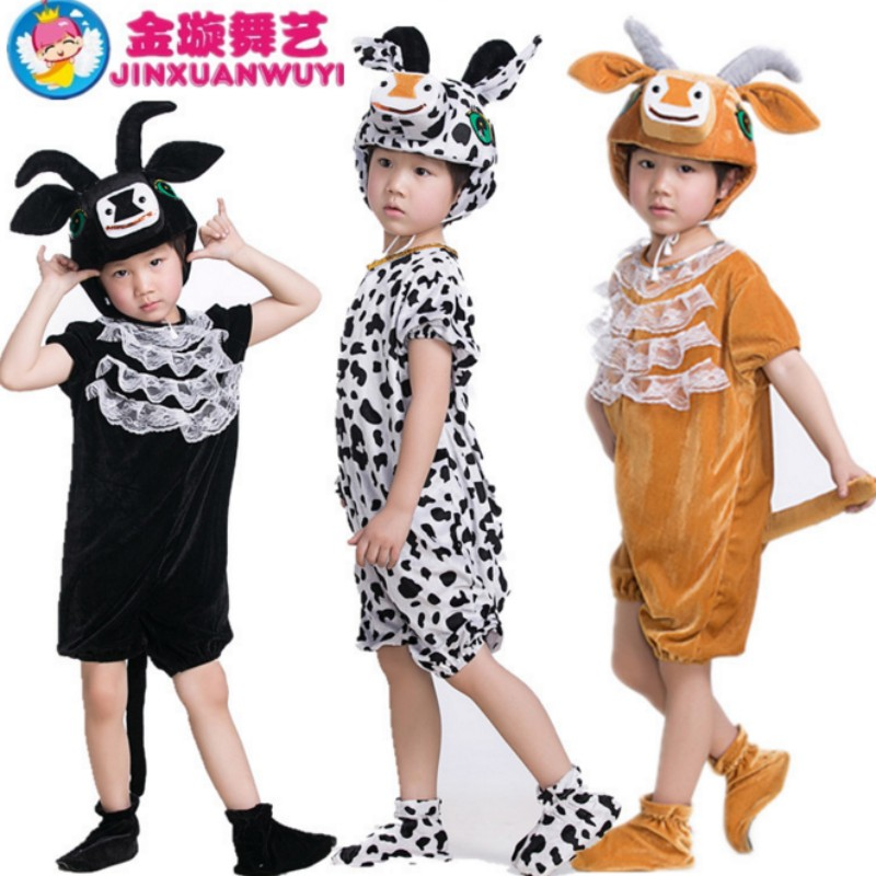 Six children's stage costumes animal cows little drama performances cartoon clothing children summer short sleeve black cattle