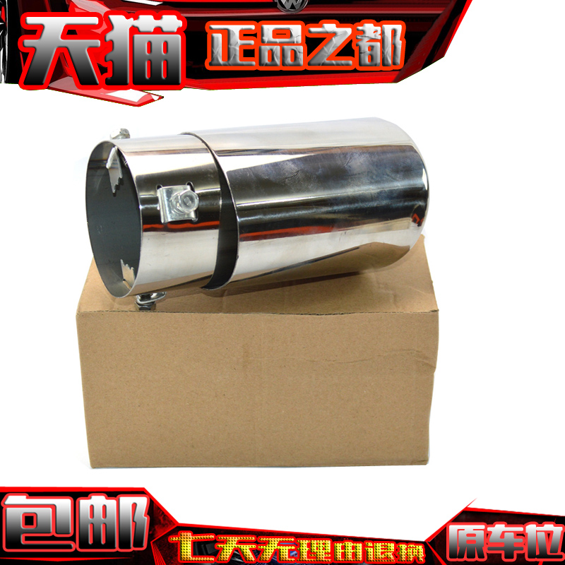 Six generations of the honda accord seven generations eight generations 98-02 03-07 muffler tail section of the exhaust pipe 08-12 years Is