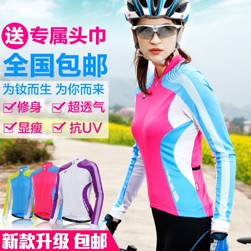 5bb8031e588 Buy Sk authentic jersey sewing fleece cycling jersey fleece long sleeve  jersey suit riding equipment male in Cheap Price on Alibaba.com