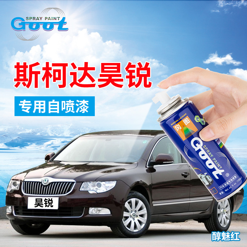 Skoda hao rui dedicated fill paint pen set black candy white mocha brown charm alcohol red silver blue automatic spray paint