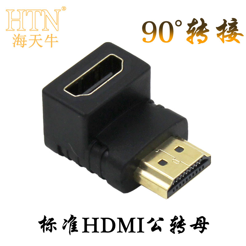 Sky cattle hdmi male to hdmi female right angle bend 90 degree hdmi male to female 90 degree adapter