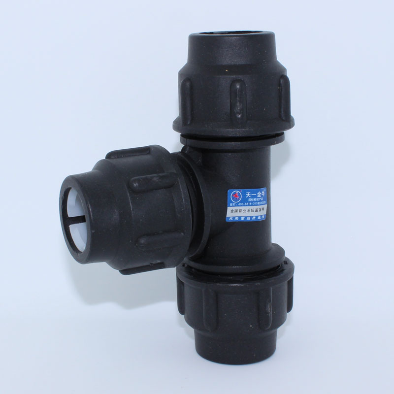 Sky taurus pe pe tee pe pe pe quick connector quick connect fittings unsolicited water pipe fittings 20 25 32