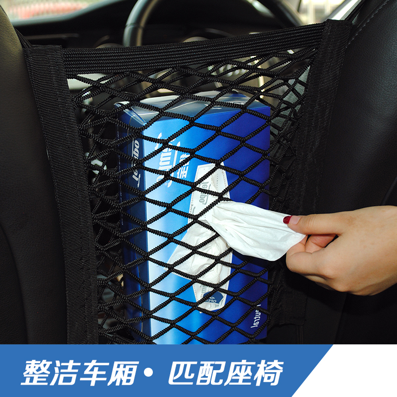 Skyfish car seat crevice storage net bag storage bag in the trunk storage box car with a glove bag universal