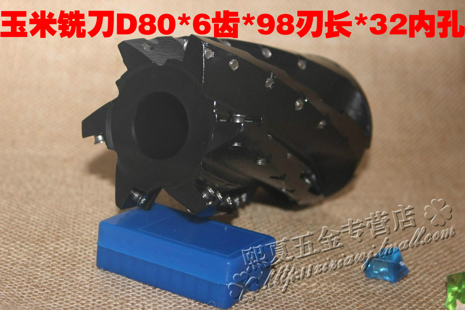 Sleeve type indexable helical sp series of large margin roughing corn corn milling cutter can be customized non Marked