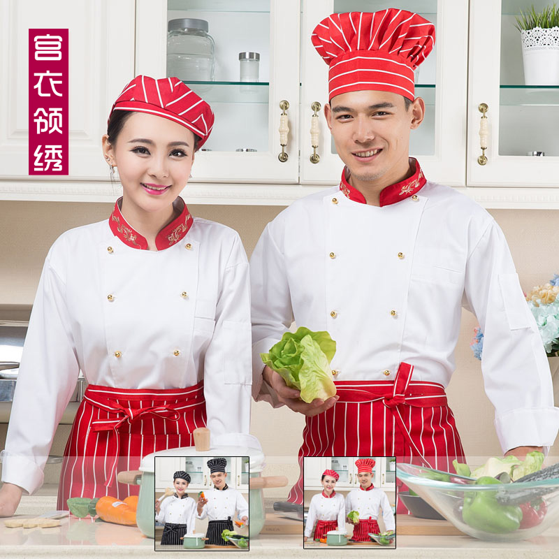 Sleeved hotel chef service hotel chef clothing kitchen clothes chef service houchu cake bakers clothing store clothing hotel
