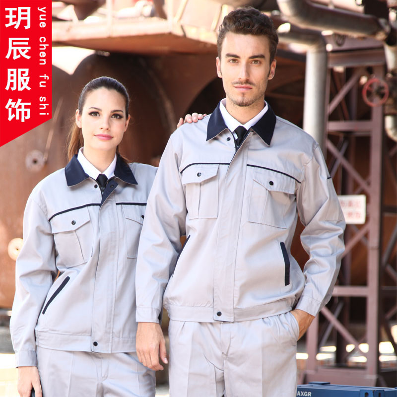 Sleeved overalls fall and winter clothing suits for men and women work clothes factory service auto repair work clothes factory floor protective clothing