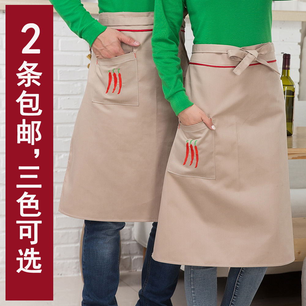 Sleeveless chef aprons bust cafe waiter aprons work aprons aprons for men and women embroidered red pepper kitchen supplies free shipping