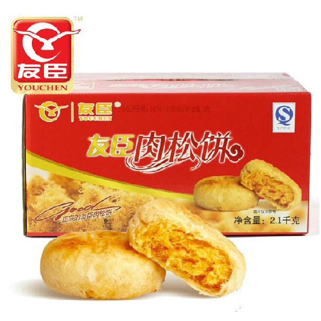 Sliced pork meat muffin friends of robinson authentic gold fcl meat muffin a snack fujian specialty meat muffin pastry snack food many provinces shipping
