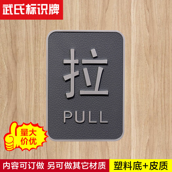 Sliding house hotel signage sliding glass doors sliding door signs posted signs licensing tips