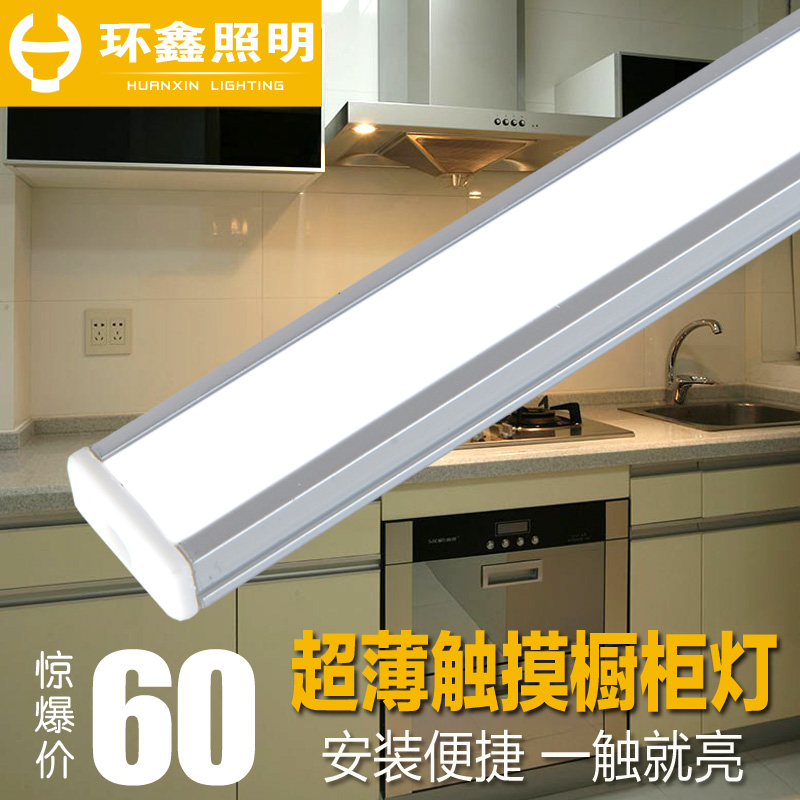 Slim touch infrared sensor induction led cabinet light under cabinet fixtures kitchen fixtures exhibition cabinet lighting
