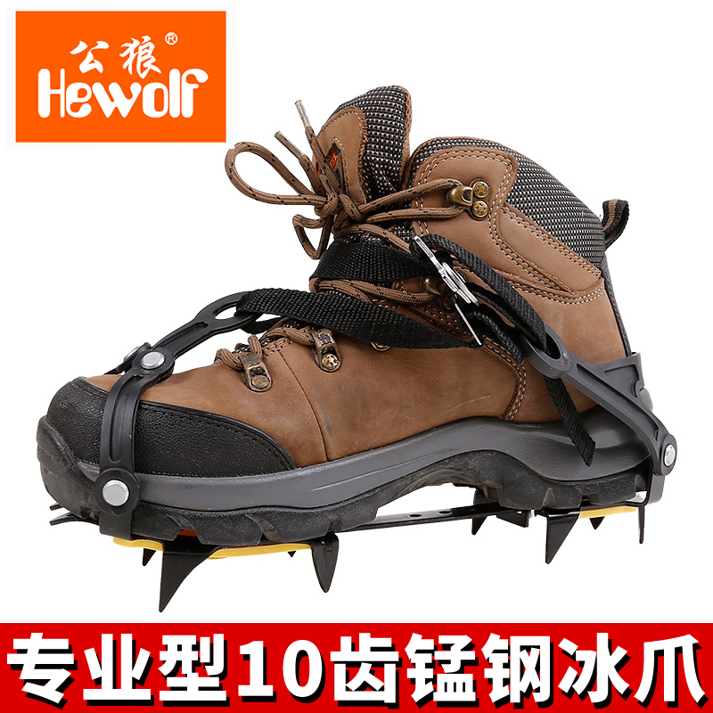 Slip shoe covers outdoor professional climbing mountaineering crampons climbing snow claw slip grip nail 10 teeth manganese durable