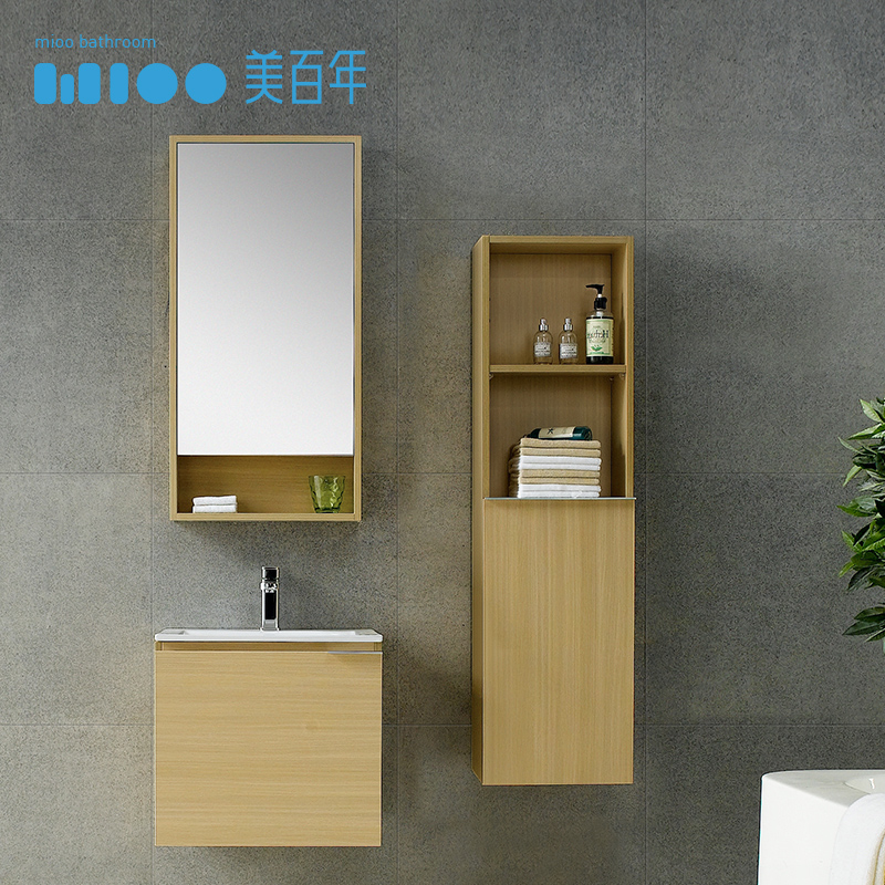 Small apartment bathroom cabinet combination of modern minimalist bathroom mirror cabinet side cabinet storage cabinet anolivecomplexion oak wood cabinets