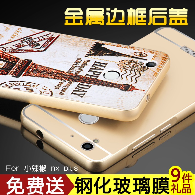 Small chili nxplus red peppers nx phone shell mobile phone shell protective sleeve metal frame plus hard pu postoperculum ls male thin woman