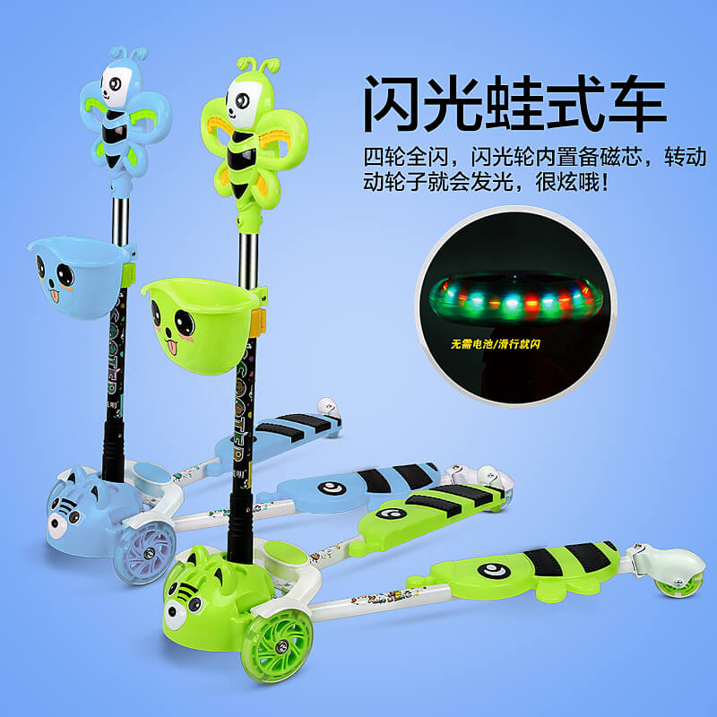 Small liming children scooter scooters four children under 3 years of age 5 years old baby skateboard frog scooter scissors car