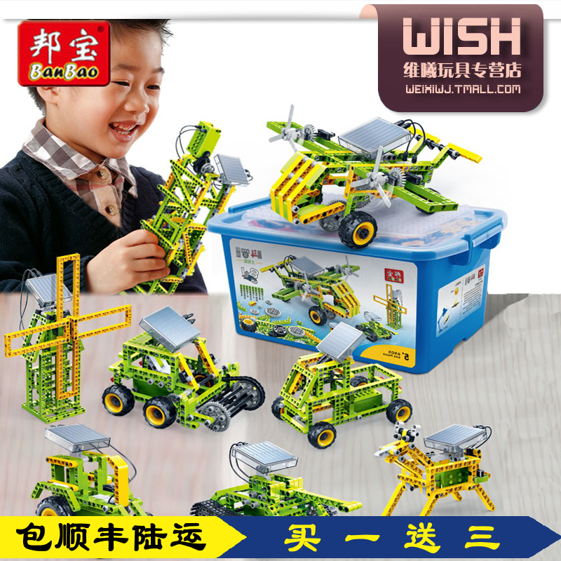 [Small particles] bang bao new primary and secondary school science education innovation in science and technology solar toy building blocks 6905