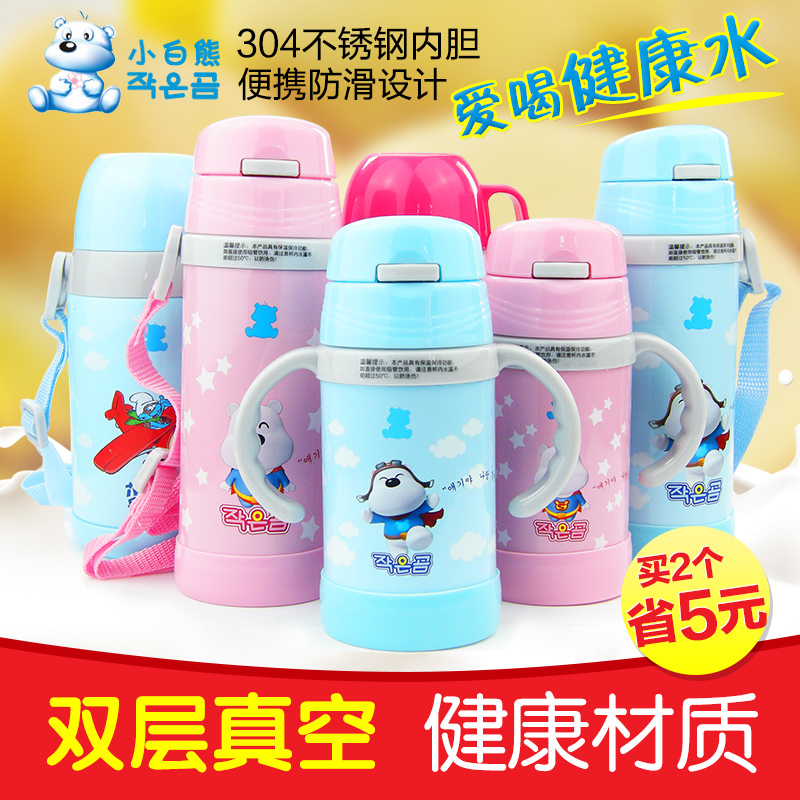 Small polar bear baby mug cup stainless steel vacuum cups child suction cup learn to drink cup mug with hand handle Kettle