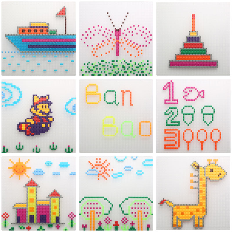 [Small x granule particles] bang bao creative fight inserted puzzle diy toy building blocks to fight the painting 800g bulk bag