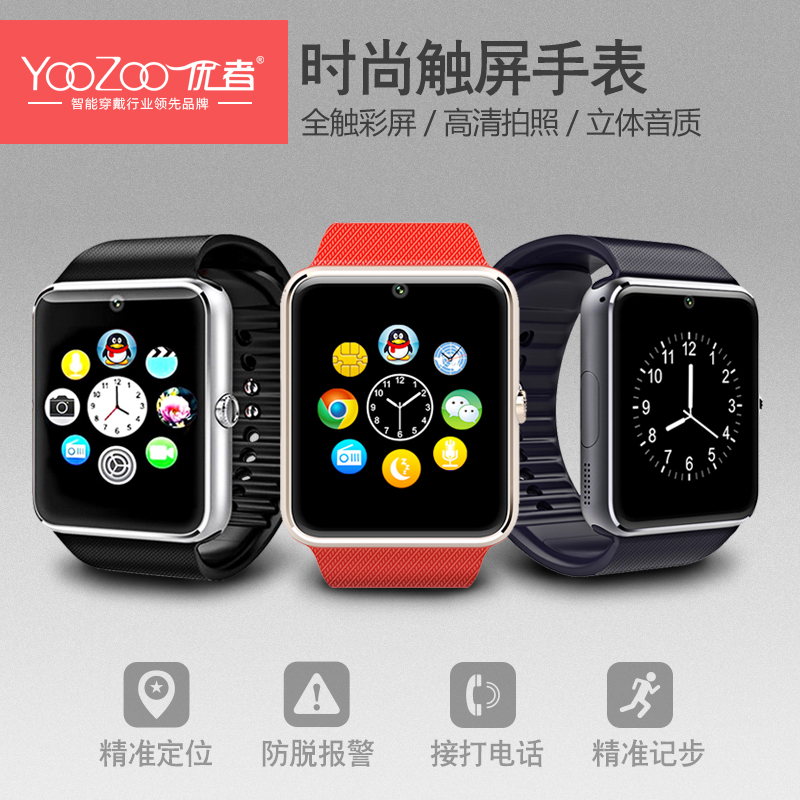 Smart card watch phone android bluetooth watch full touch screen smart wristband pedometer watch wearable device