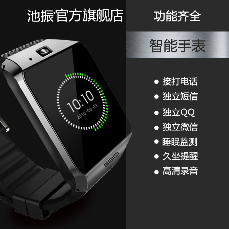 Smart watch pedometer apple qq micro letter selfies camera remote control card nfc android bluetooth watch hand