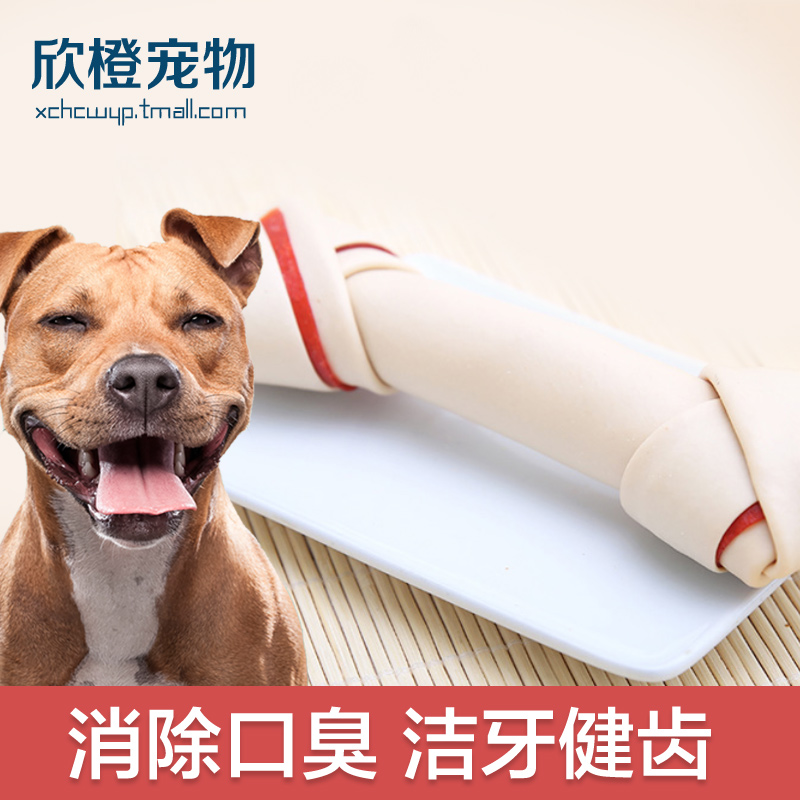 Smartbones large chicken flavor dog bone molar tooth cleaning stick teddy pet dog chews addition to bad breath zero food