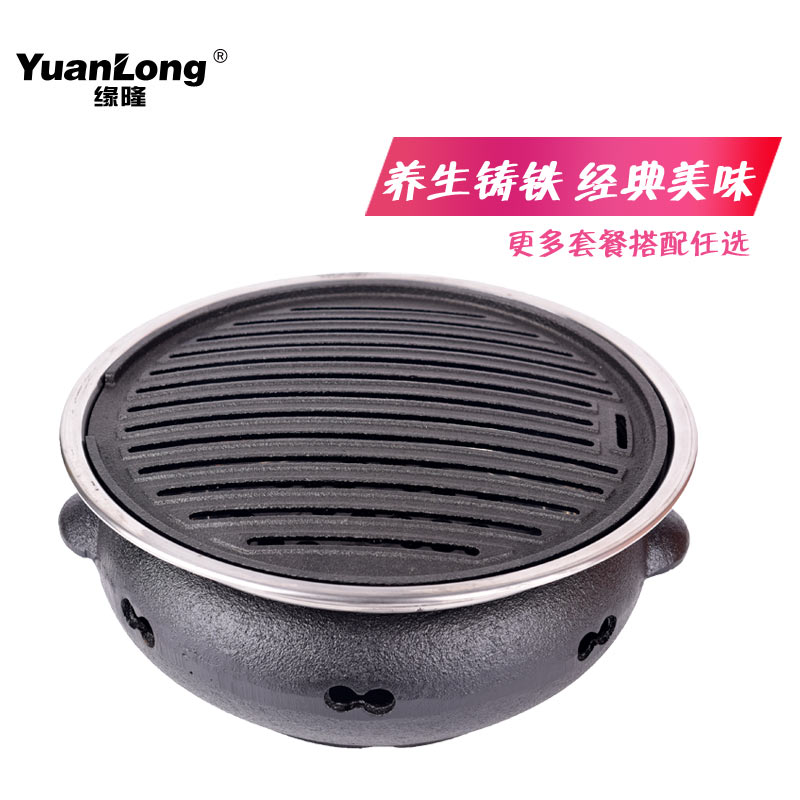 Smoke carbon hornos castiron commercial korean inlaid large stainless steel carbon roast furnace box furnace cast iron