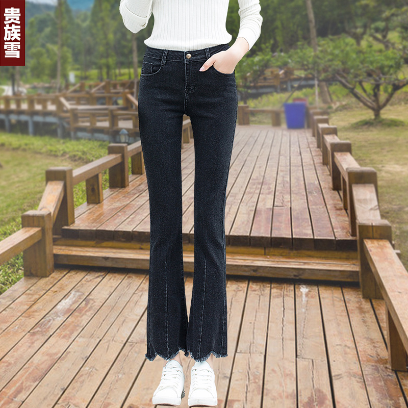 Smoke gray jeans female female models fall ms. belt wild fashion weila pants trousers loose burrs