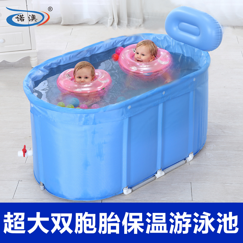 Snow australia insulation stainless steel bracket baby pool baby twins baby pool swimming pool insulation quilted