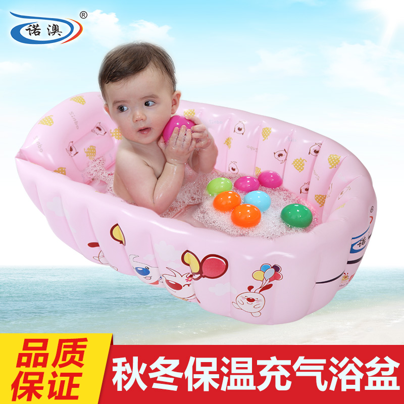 large inflatable baby bathtub tubethevote. Black Bedroom Furniture Sets. Home Design Ideas