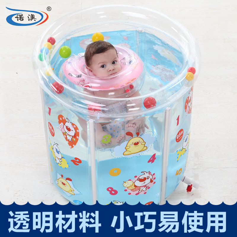 Snow australia thick folding provincial water swimming infant swimming pool baby pool swimming pool and environmental protection transparent photo
