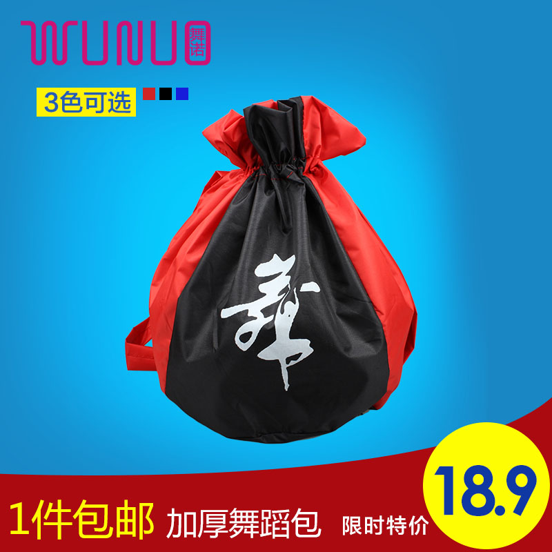 7563a104aa Get Quotations · Snow dance children s dance bag female girls practicing  dance bag dance bag yoga backpack