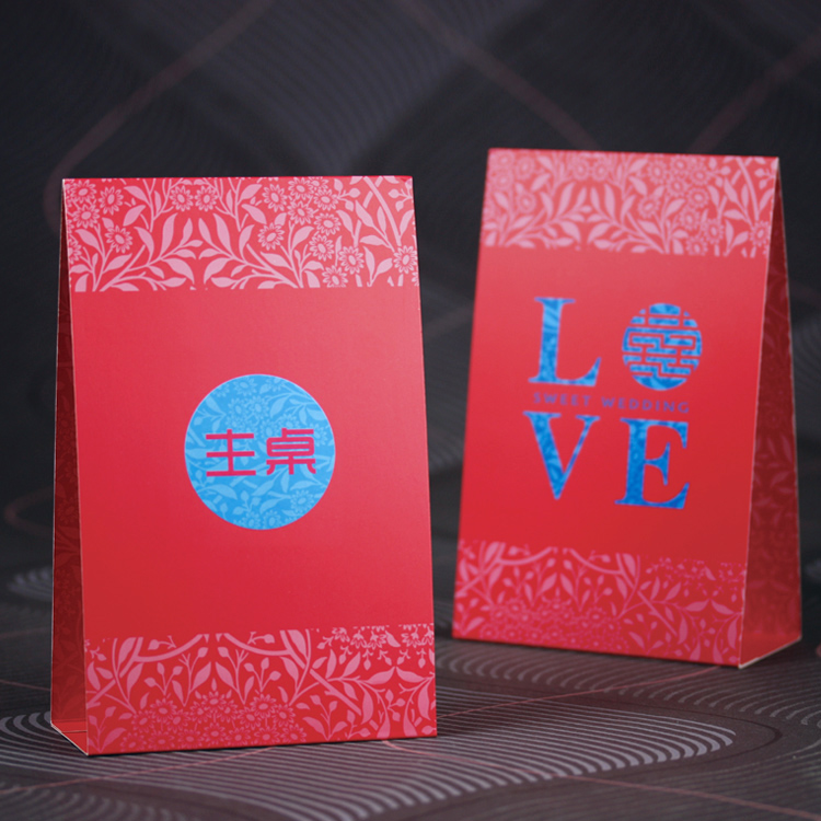 Snow orange wedding table cards custom seat card creative wedding guest seats taiwan card table card recorded chinese love