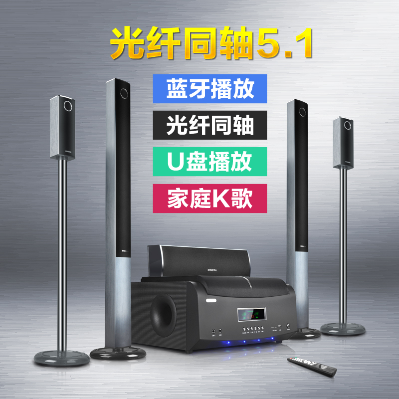 Snsir/shen shi Y-307 silver metal floor wall dual speaker 5.1 home theater sound package