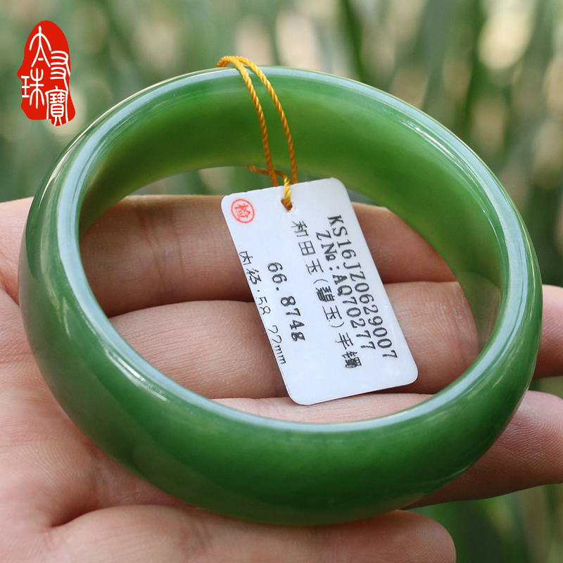 So friends of genuine and nephrite jade bracelet jade bracelet and nephrite jade bracelet jade bracelet bracelet child female models wide strip