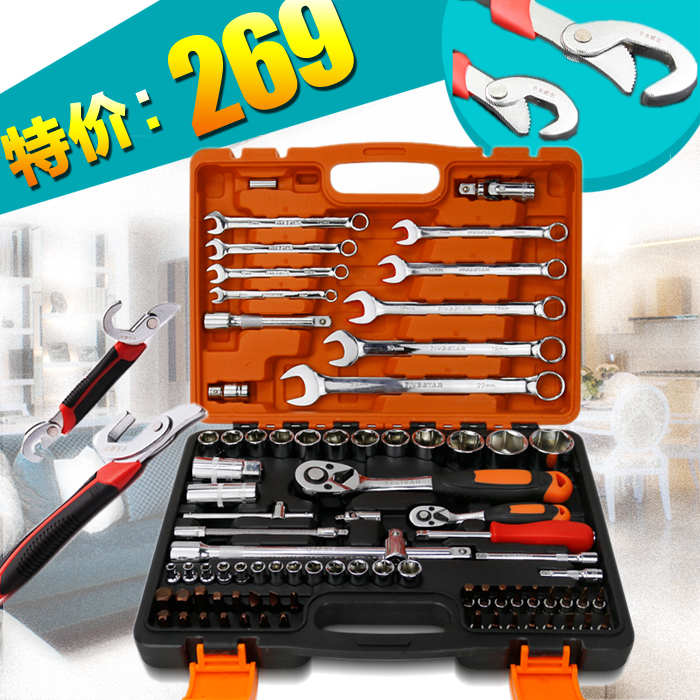 Socket set aftermarket ratchet wrench socket extension bar socket wrench combination wrench set machine repair tool kit