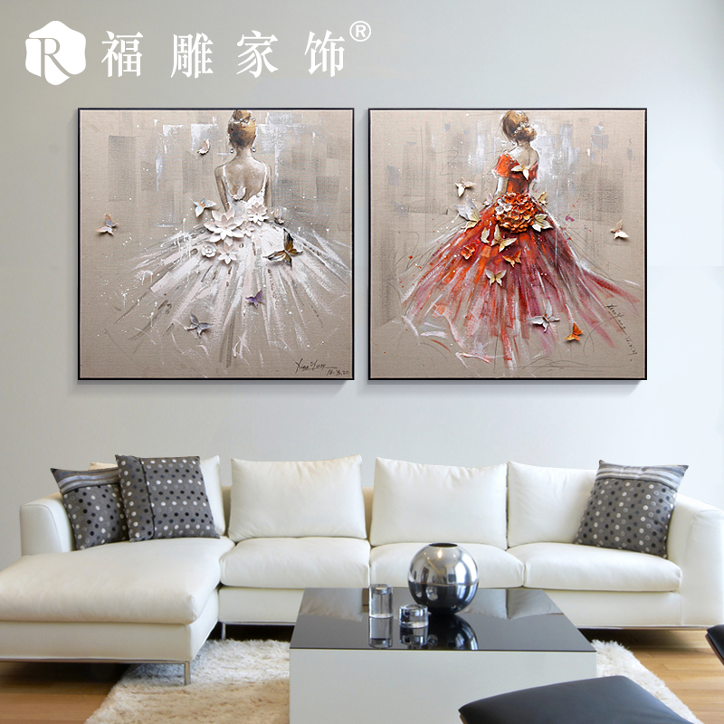 Sofa backdrop decorative painting the living room entrance decorative painting paintings modern minimalist wall painting three-dimensional relief paintings oil painting