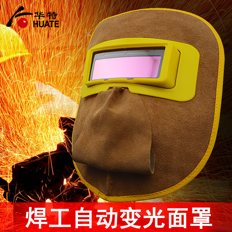 Solar auto darkening mask headset welding mask welding cap cowhide portable welder mask uv
