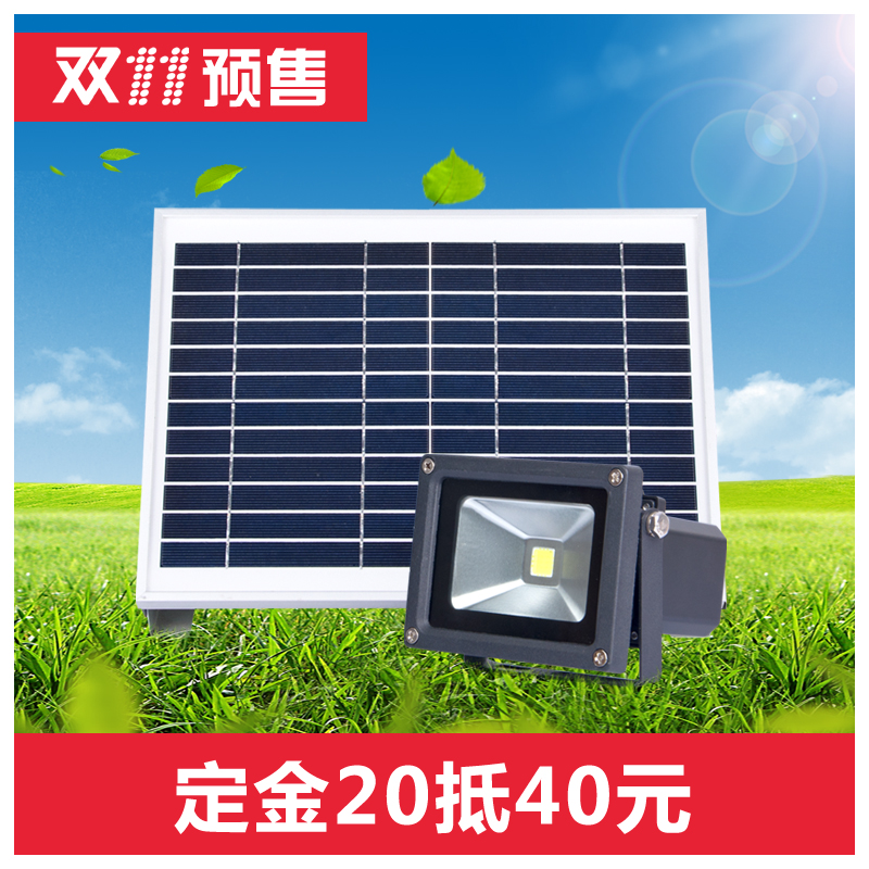 Solar led outdoor floodlight projection lamp waterproof outdoor street lights wall lights courtyard home w floodlight