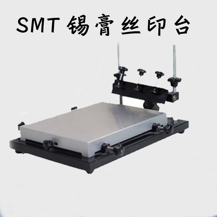 Solder paste screen printing station jcic smd smt handprint taiwan silk screen printing machine screen printing station network version taiwan