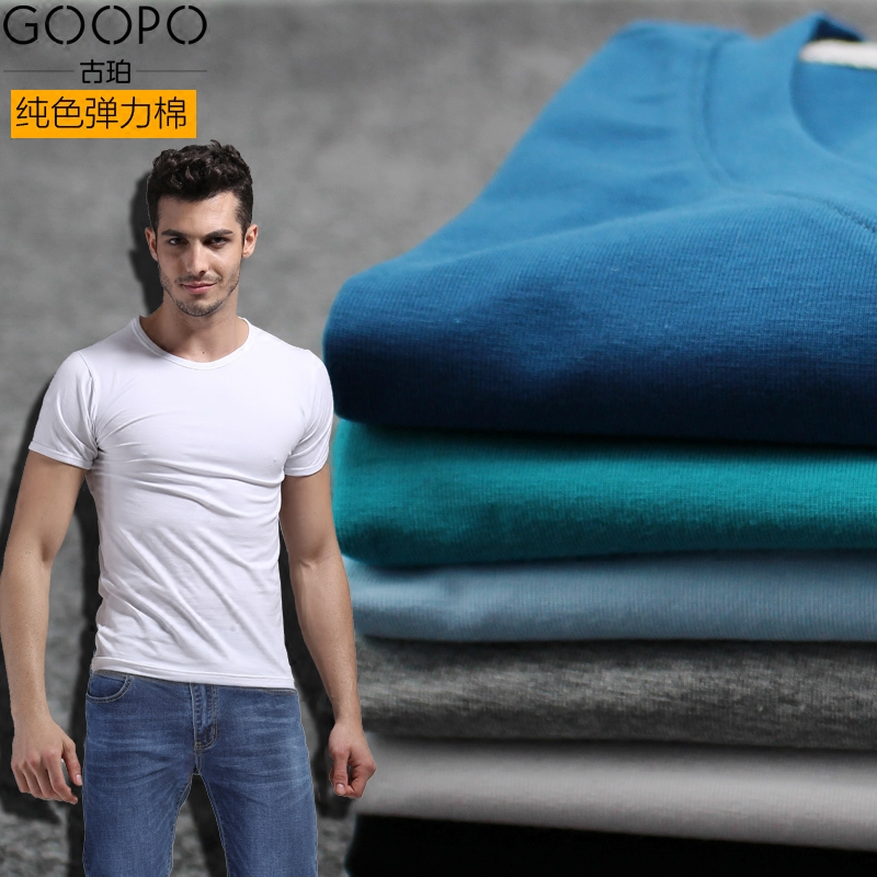 Solid color cotton men round neck t-shirt slim white male korean version of the young white v-neck compassionate men short sleeve summer
