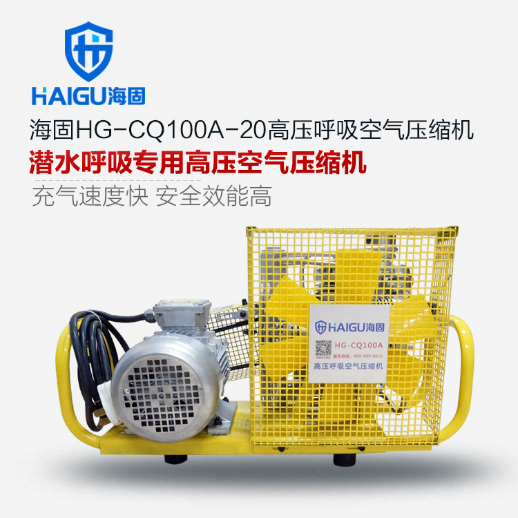 Solid sea scuba diving scuba diving dedicated high pressure air compressor air compressor breathing air compressor