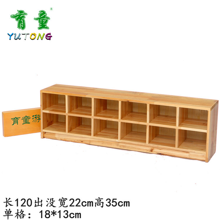 Get Quotations Solid Wood Aids Early Childhood Kindergarten Children Shoe Wooden Rack Shoes