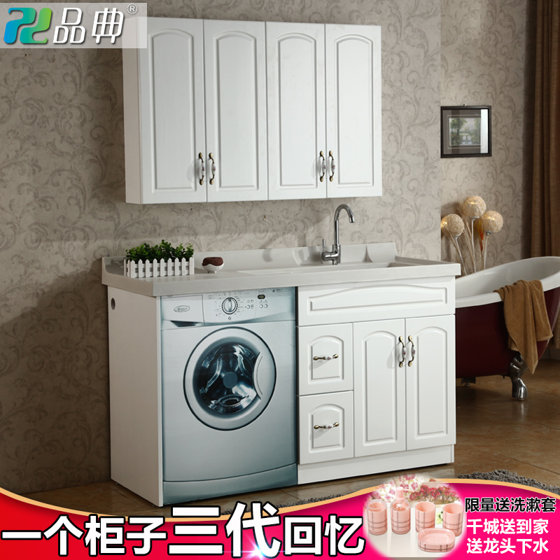 Solid wood balcony wash closet with a washboard quartz drum washing machine cabinet european and american style bathroom cabinet bathroom vanity