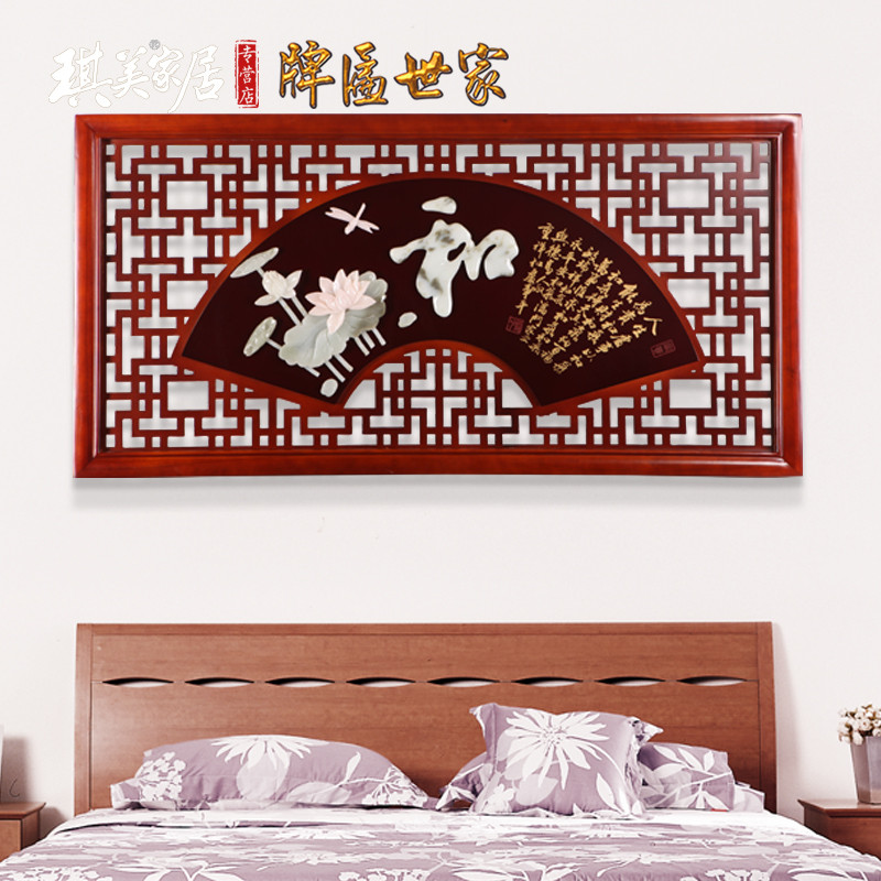 Solid wood carving plaque openwork bowlder new frame opening gifts decorative painting mural paintings of chinese calligraphy and painting academie