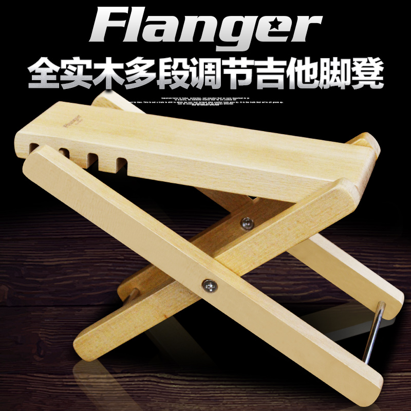 Solid wood classical guitar footstool flanger pa lute erhu folk bakelite guitar foot pedal 4 speed adjustable crasset