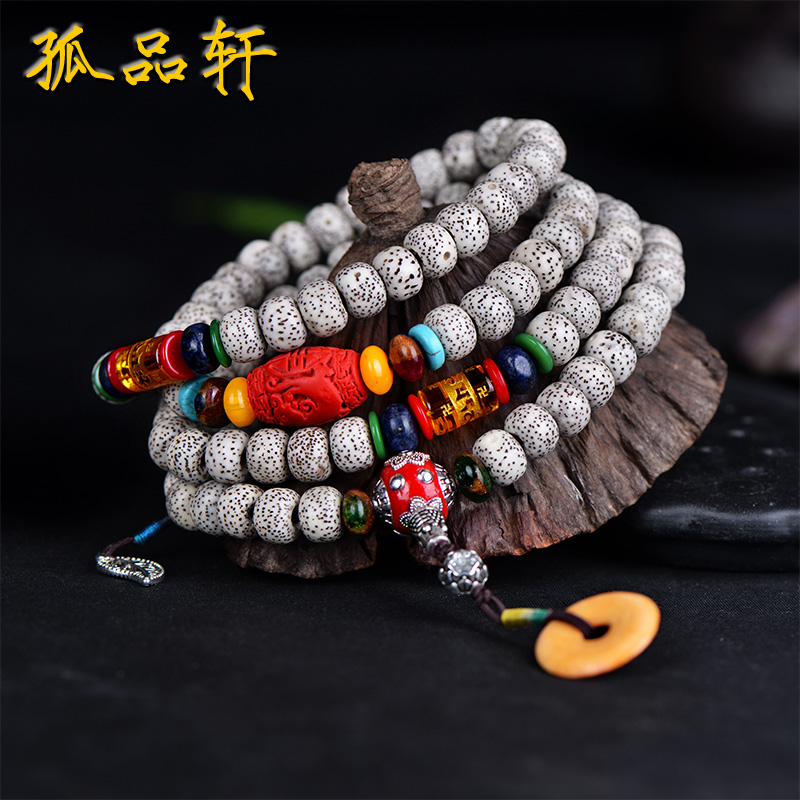 Solitary xuan xingyue pu tizi 108 prayer beads bracelets month high density along the white dry grinding process in lunar January original bracelet
